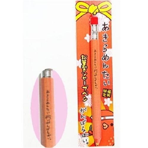 あきらめんたいシャープペン20190106.jpg